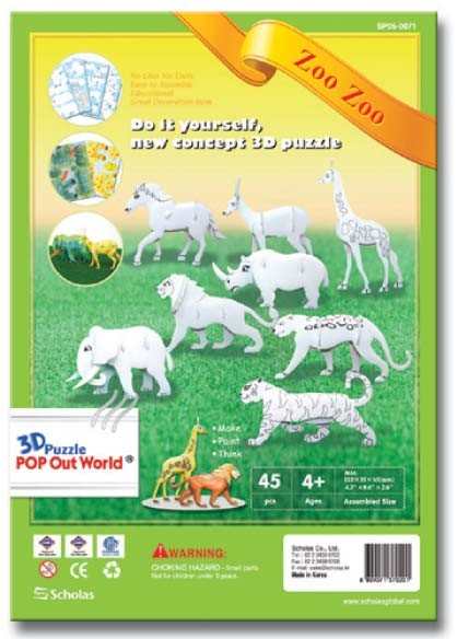《sale》 3Dパズル ZooZoo動物園(塗り絵) 塗り絵パズル