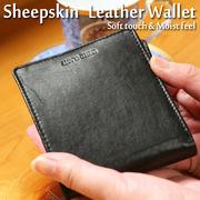 【直送可】【画像使用可】[UNITED CLASSY]羊皮二つ折りメンズ財布 (W-144)