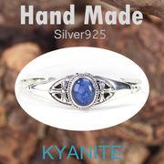 バングル / KY-B17  ◆ Silver925 シルバー バングル カイヤナイト N-601