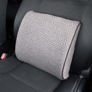 ニット生地使用で心地よい肌触り。ご家庭やオフィスにも!ソフニット低反発ランバークッション