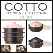 日本製【萬古焼アソート対象】COTTO ひとり土鍋