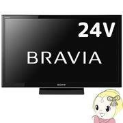 [予約]KJ-24W450E ソニー 24V型 液晶テレビ ブラビア W450Eシリーズ