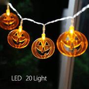 ハロウィン LED かぼちゃ イルミネーションライト ウォームホワイト ホワイト LED20球 2m