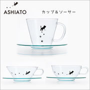 ASHIATO カップ&ソーサー K-6766 / K-6767 / K-6768