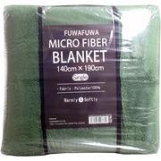 ふわふわ マイクロファイバー ブランケット シングル 毛布 140×190cm グリーン