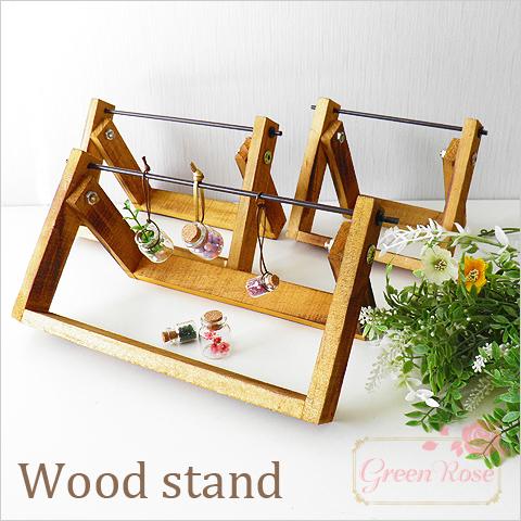 ディスプレイ、インテリアに♪木製アクセサリースタンド♪3サイズ♪ウッドスタンド