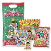 【季節】クリスマス お菓子パック