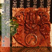 レリーフガネーシャ壁掛け時計(大・正方形タイプ)【型番号mb139-1a-1】アジアン エスニック