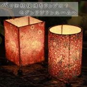 バリ島のバティック柄ランプ【型番号2ba7-1】アジアン エスニック