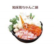 ≪食品 鍋特集≫あったかお鍋 「知床鶏ちゃんこ鍋 」 送料無料  2404811
