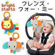 ■パパジーノ■ 【Bright Starts ブライトスターツ】フレンズ・フォー・ミー