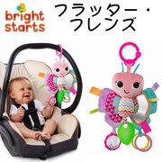 ■2017AW 新作■ 【Bright Starts ブライトスターツ】フラッター・フレンズ