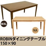 【離島発送不可】【日付指定・時間指定不可】ROBIN ダイニングテーブル 150×90 NA/WAL