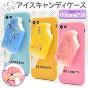 <アイフォン8/7用>iPhone7/8用アイスキャンディケース