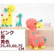 全3種類 キリン 可愛い ぬいぐるみ 安全性・本物のような質感・感触にこだわった人形  35-75CM
