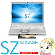【2017年モデル】パナソニック Let's note SZ6 CF-SZ6PDKPR (スーパーマルチドライブ、HDD、Office搭載