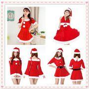 レディースクリスマス衣装 コスプレ衣装  33# 3# 27# 7#  サンタコスチューム