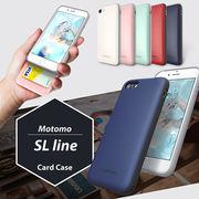 iPhone 8 / 7 ケース INO SLIDE CARD CASE 電波干渉防止シート付き カード入れ カード収納 スマホケース