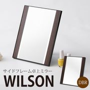 【直送可】サイドフレーム卓上ミラーWILSONウィルソン