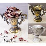 ブリーゼメタル ベース(121)【Brise Metal Vase】