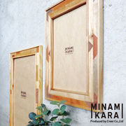 【FRAME】【MINAMIKARA】MOSAIC FRAME-M/L