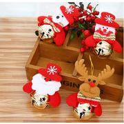 ★クリスマス飾り★ 鈴付きTクリスマスツリー飾り ストラップ