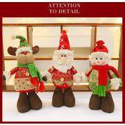 ★クリスマス飾り★ 立つクリスマスサンタ 雪だるま トナカイ ショーケースや窓側飾り