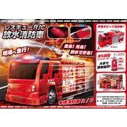 「ラジコン」レスキューR/C放水消防車