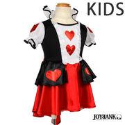 KIDS☆キッズ ハートの女王様【クイーン/ハロウィン衣装/アリス】《半額/在庫一掃セール》