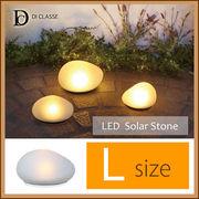LED Solar Stone Lサイズ(エルイーディーソーラーストーン)