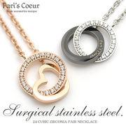 Pari's Coeur 316Lサージカルステンレス素材2連ネックレス(シルバー&ピンクゴールド)セット