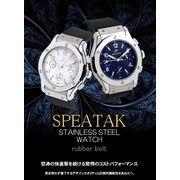腕時計 メンズ SPEATAK スピータック カレンダー搭載 DW03