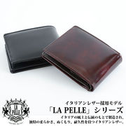 本革 イタリアンレザー LA PELLE 中ベラ付き二つ折り財布 メンズ LP-3002