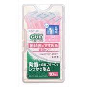 ガム・歯間ブラシAC L字型10P サイズM(4) 【 サンスター 】 【 フロス・歯間ブラシ 】