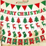 ガーランド/ クリスマスモチーフ フェルト素材 メッセージ トナカイ ツリー 赤緑 かわいい6種 パーティー