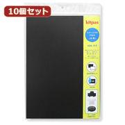 【10個セット】 日本理化学工業 リバーシブルパネルA4単品 RPA4-WBKX10