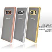 <ギャラクシー用> Galaxy Note8 SC-01K/SCV37用 メタリックバンパーソフトクリアケース