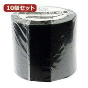 【10個セット】 日本理化学工業 テープ黒板替テープ 50ミリ幅 黒 STRE-50-BK