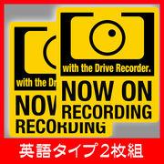 【反射/リフレクターシール】YE 英語 カー用品 ドライブレコーダー ステッカー