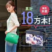 累計出荷本数18万本!【定番売れ筋商品】 V字金具ショルダーシスター