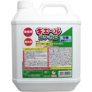 屋外用 キエール コケ・カビ (5倍濃縮タイプ) 業務用4L