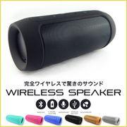 ワイヤレス ポータブル スピーカー Bluetooth 持ち運び 生活防水 アウトドア