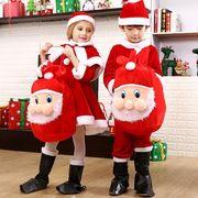 サンタクロース コスプレ 衣装 クリスマス ワンピース 子供 コスチューム 演出服 仮装 セット