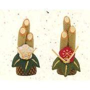 【ご紹介します!安心の日本製!ふっくらした風合いのお正月飾り!(新)ちりめん門松(一対)】