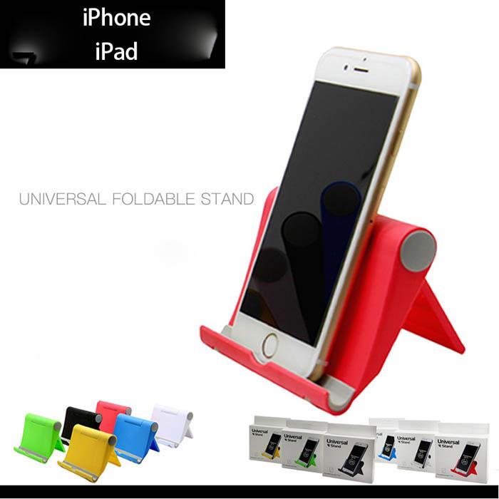 【一部即納】畳めるスタンド/タブレット・スマホ用/滑り止め付 手のひらサイズ/270度調節可能 6色