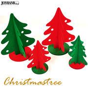 フェルトのクリスマスツリー 2サイズ【インテリア雑貨】