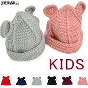 [冬セール]KIDS☆ざっくり編みくま耳ニット帽【ニットキャップ/帽子】