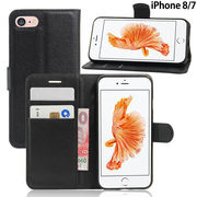 【即納アリ】iPhone8/7共通 レザー調手帳型ケース/スタンド機能付 ケース カバー/カード収納 8色 4.7inc