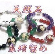天然石 和装小物 アクセサリー 鼻緒紐 花緒紐 鼻緒留め 桜 ハンドメイド 日本製 HOH