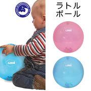 ■湘南インターナショナル■ ラトルボール